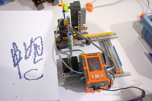 中鸣机器人图纸